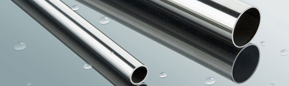 Stockist and Suppliers of Pipes Tubes Mumbai India